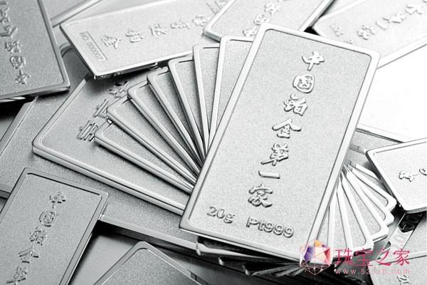 图片资料珠宝之家网提供:宝亨达2012铂金金条