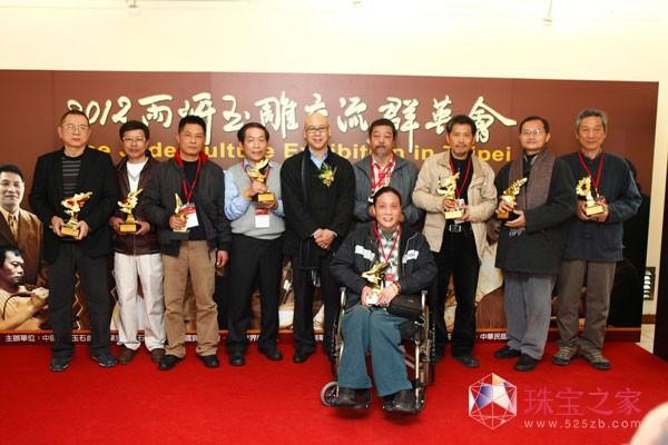 2012两岸玉雕文化交流群英会