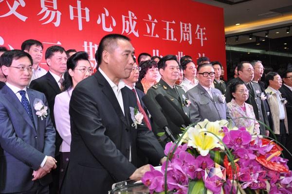 深圳黄金珠宝首饰行业协会会长杨绍武致辞