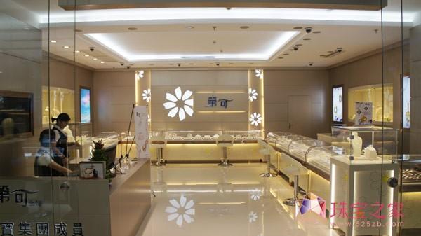 金丽二期坐落于罗湖区贝丽南路国家珠宝检测中心大厦,拥有4层20000平米的经营面积,延续金丽一期的经营方式,入驻的品牌均为水贝珠宝圈的知名品牌。珠宝之家策划金丽五年暨金丽二期开业专题,系列采访入驻商家品牌,这次珠宝之家采访第可金饰。