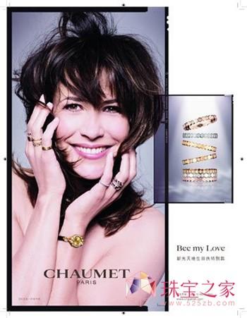 法国女星Sophie Marceau与Chaumet Bee My Love系列