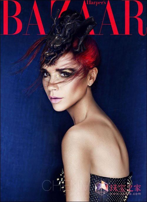 贝嫂平日里总是黑脸出现,但是在为杂志拍摄写真时,却是让我们眼前一亮。在杂志《Harper's Bazaar》上,维多利亚顶着一头红色的长发,变身成了西游记里的蛇精,美艳十足。