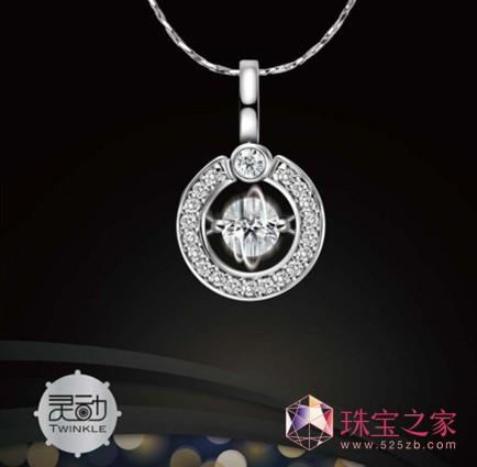 爱迪尔珠宝 灵动 系列,让钻石 动 起来 高清图片