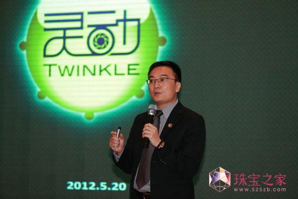 爱迪尔珠宝董事总经理苗志国介绍灵动新品高清图片