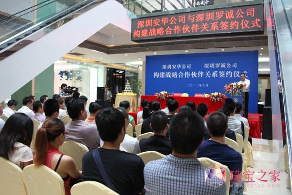 安华公司党委书记、总经理李恒白