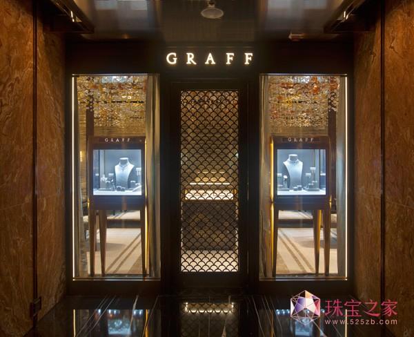 格拉夫珠宝香港丽思卡尔顿店的入口