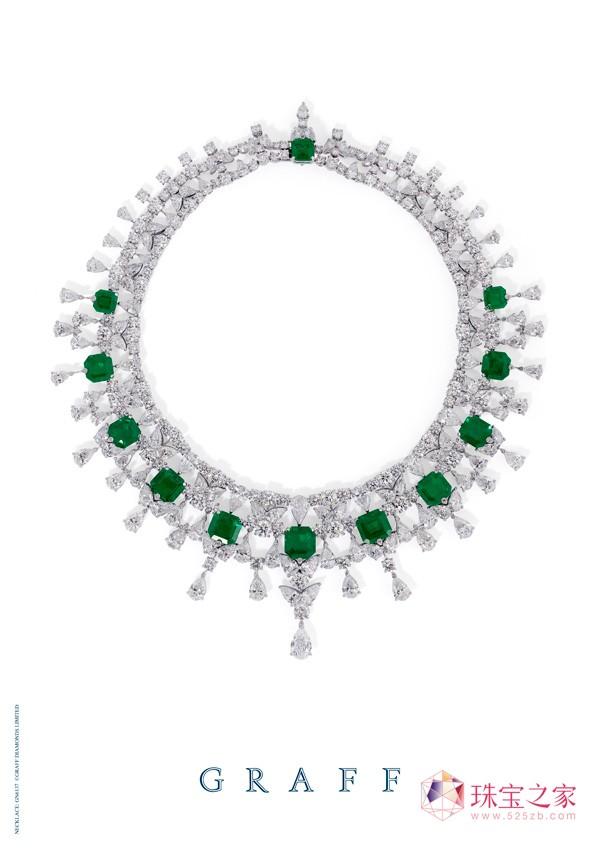 GRAFF枕形切割祖母绿和梨形圆形切割钻石项链
