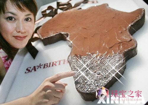 非洲大陆镶钻巧克力