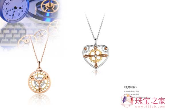 致青春:月亮心(moon heart)珠宝深圳浪漫开业