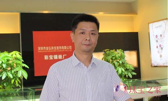 赵东彪,一个儒雅、低调的资深彩宝专家。他有着25年的珠宝从业经验,他是金弘彩宝厂的掌门人