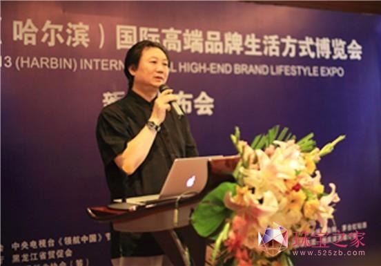中央电视台《领航中国》节目张强总监在发言中