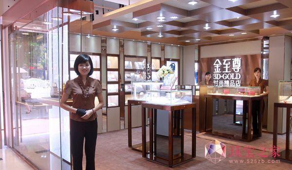 创新时尚投资模式 精品珠宝引领潮流