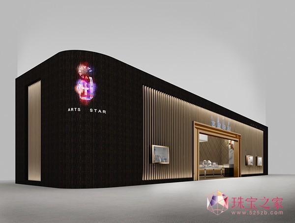 本届展会,艺星在展馆设计风格的选择上,将延续一直以来的意式优雅风尚,融入经典的黑白格调,以简约的线条搭配设计,极致演绎当下市场最流行的时尚简约风。而作为展馆设计的最大亮点,168颗5公分钻石形水晶重磅打造的企业logo,不仅星光璀璨,突破传统视觉,更是企业最领先的镶嵌类珠宝首饰供应商定位的绝佳诠释。在色调的表达上,展馆外围将以黑色为主色,正门位置香槟色的铝通有序排列,简单而不失大气;展馆内部则用皮革硬包的暖金色墙面,搭配企业为本次展会度身定制的大幅系列产品海报,突出主题,也传达艺星人周到而贴心的服务理