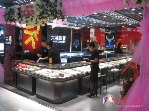 新疆维吾尔自治区克拉玛依市汇嘉时代「六福珠宝」店铺盛大开业