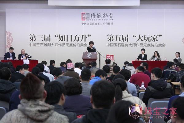 """第六届""""大玩家""""中国玉雕大师精品无底价拍卖会10月底开拍"""