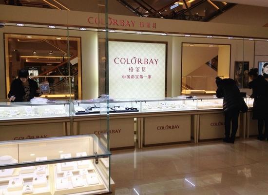 COLORBAY格莱贝珠宝辽宁丹东万达百货店开幕