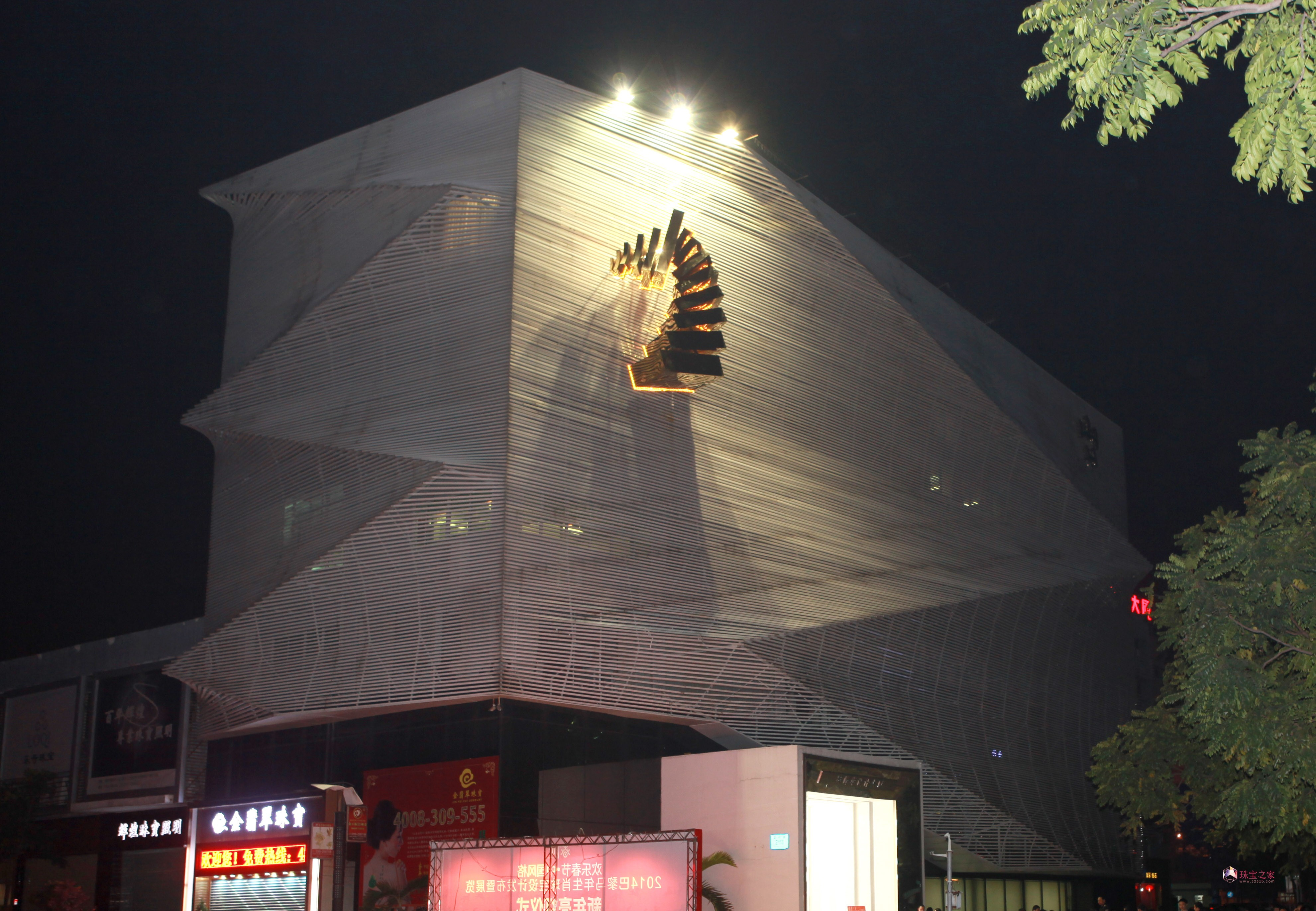 """程亚西设计的《金马呈祥》标志""""ttf 2014巴黎欢乐春节•中国风格马年生肖珠宝设计发布暨展览活动""""拉开序幕"""