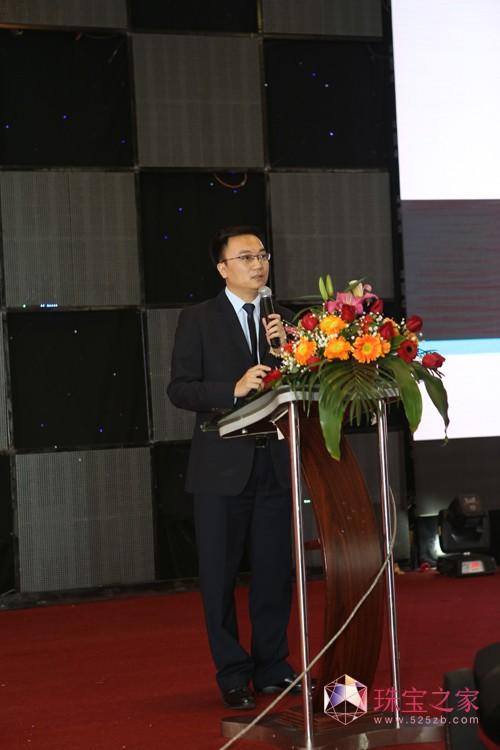 爱迪尔珠宝总经理苗志国作《2013年年度工作报告》