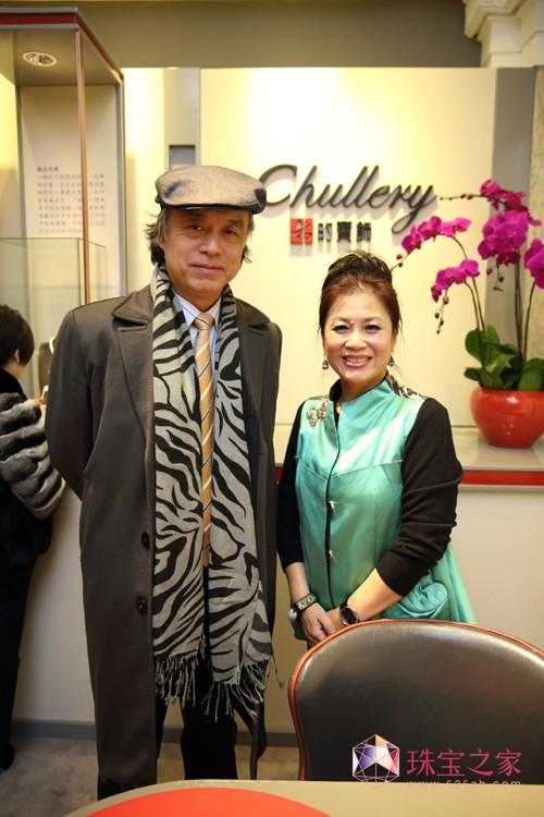 左上海工藝美術協會秘書長 朱建中先生