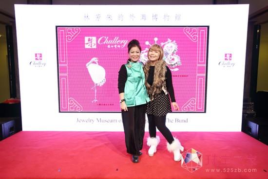 右上海當代藝術館藝術總監 陸蓉之女士