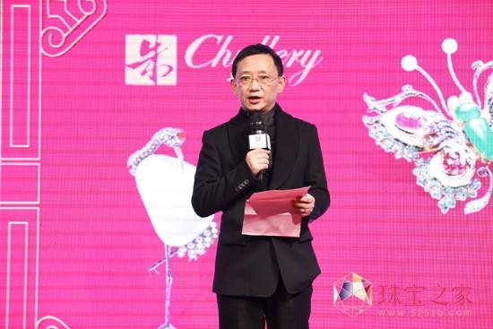 上海工藝美術協會副會長 陳衛家先生