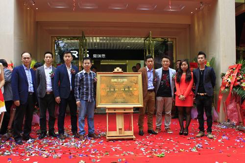 仙路彩宝国际交易中心彩动鹏城