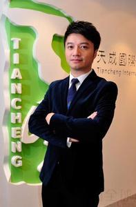 杨俊贤先生担任天成国际珠宝部董事