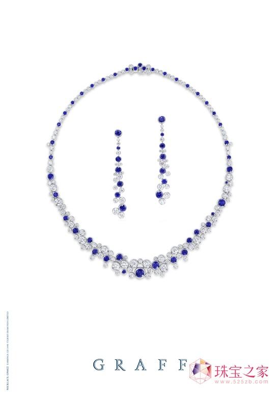 格拉夫珠宝母亲节献礼系列 见证真切温馨时刻