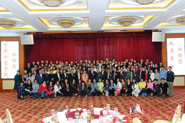 欧阳秋眉创立的香港珠宝学院 专注珠宝教育30多年