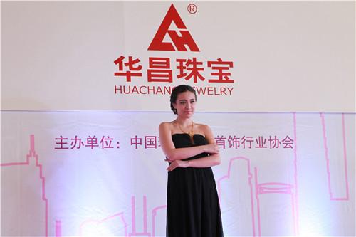 华昌珠宝中国风精品荟萃上海国际珠宝展