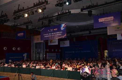 文博会深圳宝安-宝立方分会场--国际珠宝文化盛典暨珠宝设计展开幕