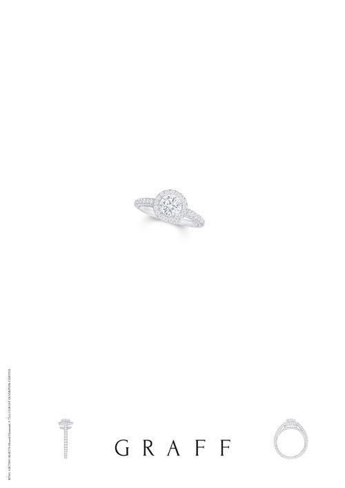 格拉夫珠宝 - 2014订婚及结婚戒指系列