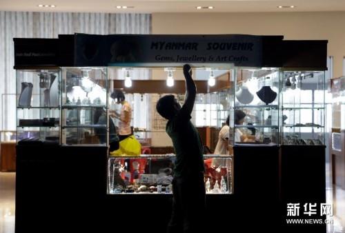 第51届缅甸珠宝交易会在内比都举行