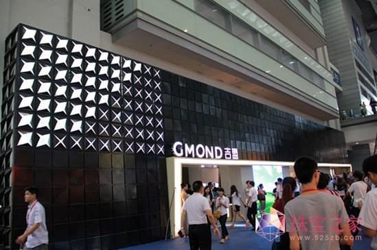GMOND吉盟珠宝携婚俗文化之旅成果展 亮相2014深圳珠宝展