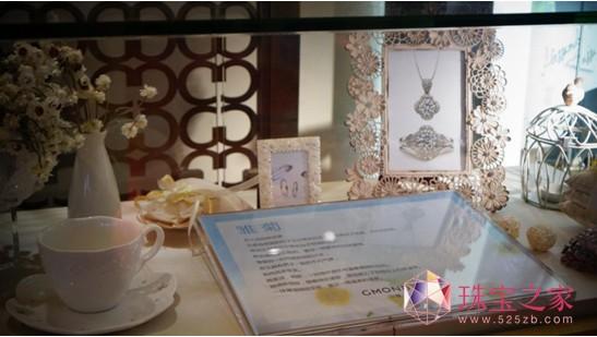 GMOND吉盟珠宝闪耀见证婚俗文化之旅成果展展区