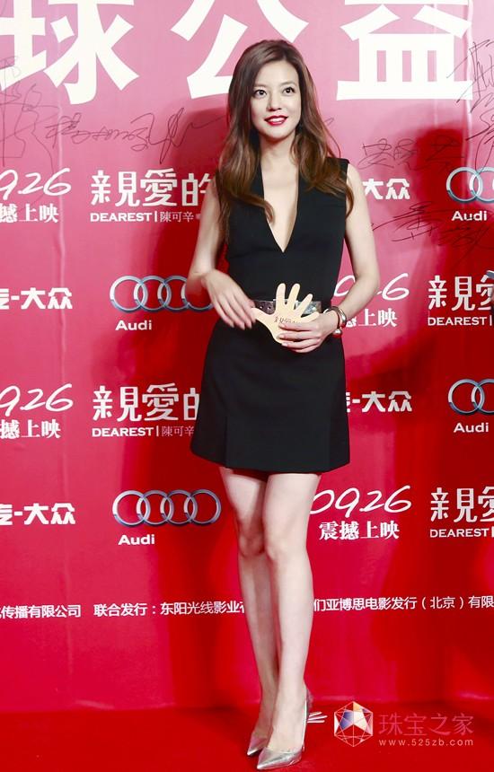赵薇佩戴POMELLATO宝曼兰朵珠宝出席电影《亲爱的》全球首映礼