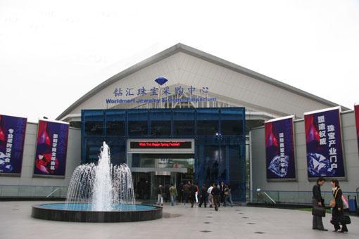 广州番禺珠宝产业积极开拓国内市场打造珠宝文化节