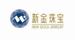 湖北第一珠宝品牌新金珠宝落户余福泰国际珠宝广场