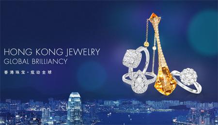 香港珠宝制造业厂商会国内办事处 高薪诚聘网络运营管理专员