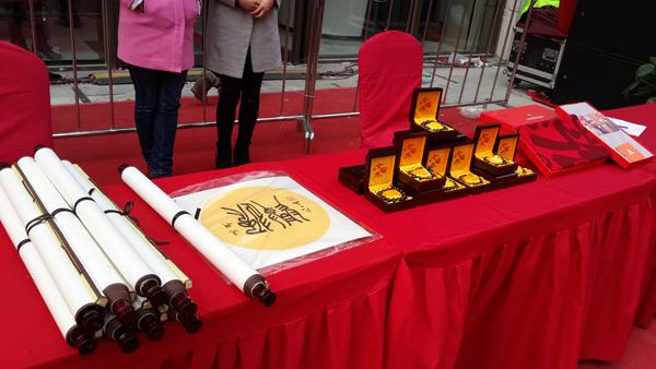 华中首个大型专业珠宝市场余福泰国际珠宝广场的开业,是对武汉�q中国宝谷的极大的推动,具有极大标志性意义