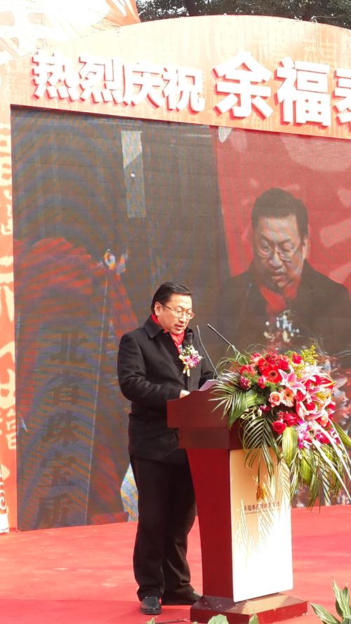 洪山区人民政府副区长杨海松先生-现场致词