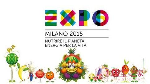 意大利2015年米兰世博会吉祥物Foody