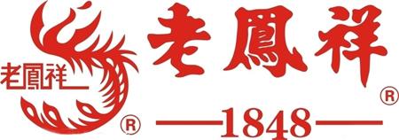 澳门尼斯人娛乐城创意亮相2015上海国际珠宝博览会