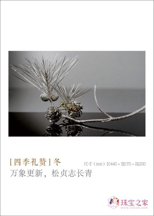 翠绿米兰世博会中国馆全球合作伙伴,�节气礼赞�系列作品,艺术作品将瓜果、粮食、昆虫等元素2