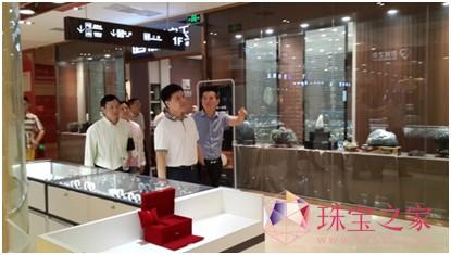 余福泰国际珠宝广场迎来武汉市文化旅游局考察团参观指导!1