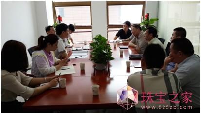 武汉文化旅游局等相关领导一行就推进武汉珠宝文化旅游特色街区的创建工作进行了专题研讨会议