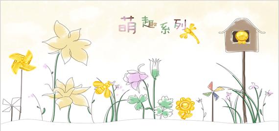 """德诚黄金萌趣系列 带着童心""""趣""""和快乐私奔"""
