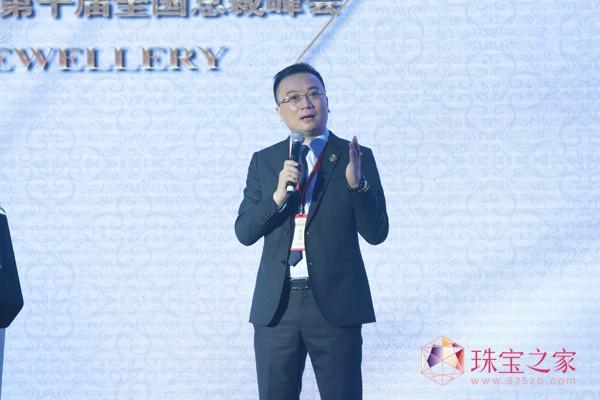 董事总经理苗志国致欢迎辞