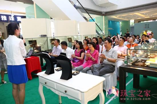 顶级珠宝古玩私享会在金丽珍珠城举办,国检珠宝培训中心周兴华博士