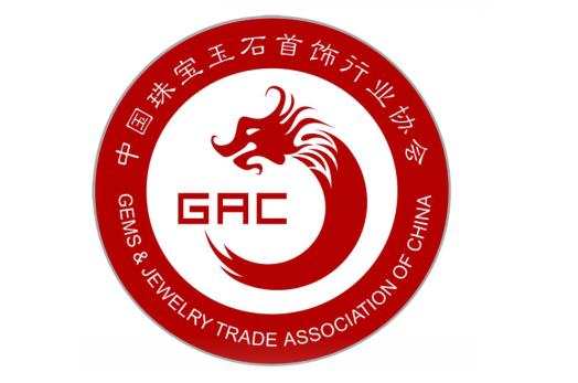 中国珠宝玉石首饰行业协会(GAC)宝石鉴定师考前培训课程